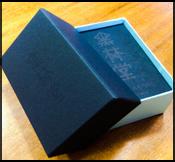 名刺納品時の箱