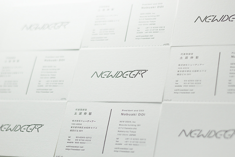 特Aクッション0.8 両面活版1色 株式会社ニューディアー