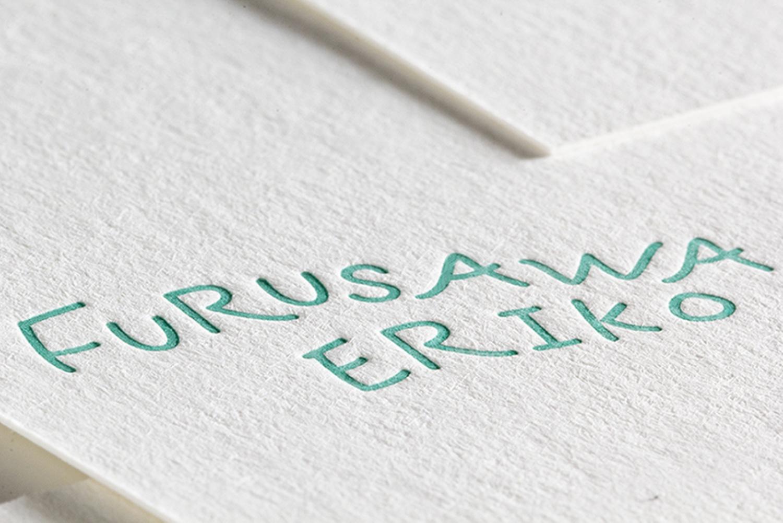 ハーフエアコットン 両面活版印刷名刺 フォトグラファー 古澤様