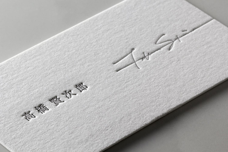 特Aクッション0.8 変形サイズ|株式会社TAKAKEN STUDIO