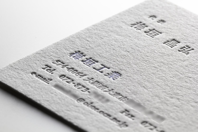 クレーンレトラ スノーホワイト活版印刷2色|梅垣工業さま