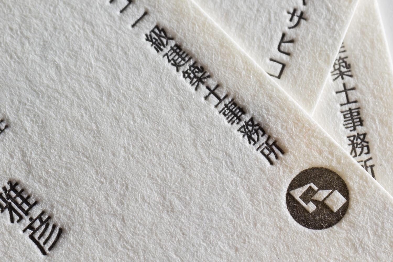 羊毛紙、活版名刺|ムラカミマサヒコ一級建築士事務所