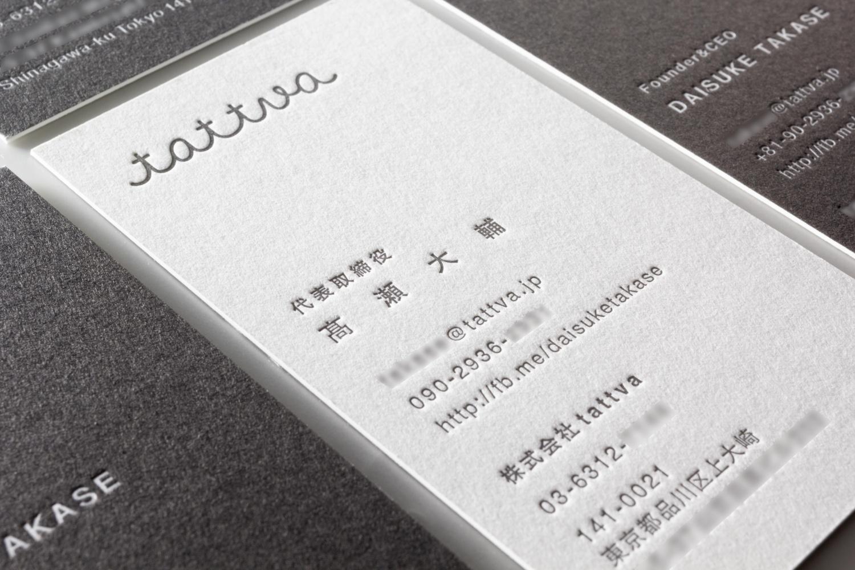特Aクッション0.8ベタ印刷|株式会社tattva