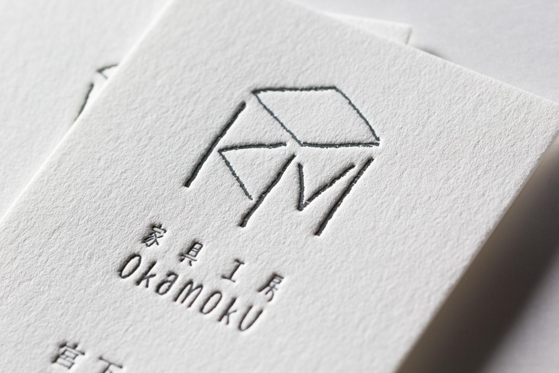 欧米サイズ名刺|家具工房okamoku様