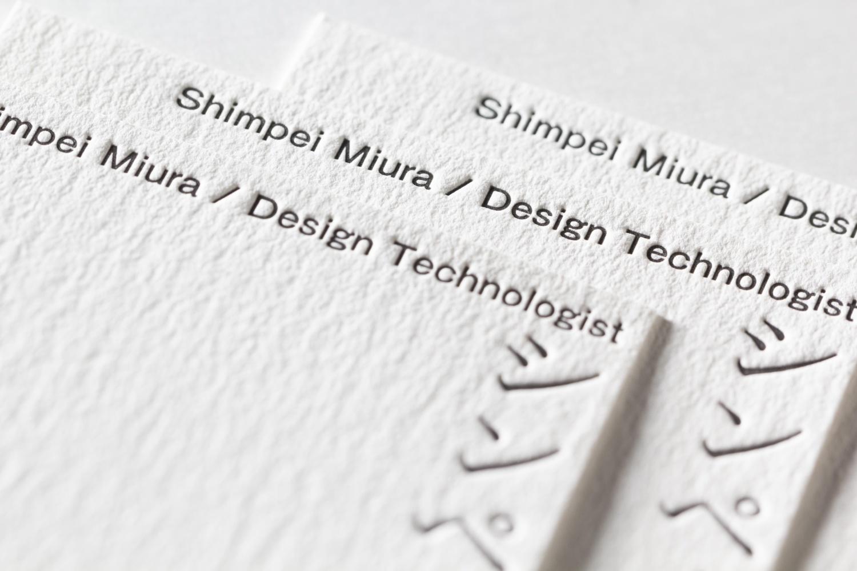 ヴィラージュCOC(紙)|シンペイ・ミウラ様