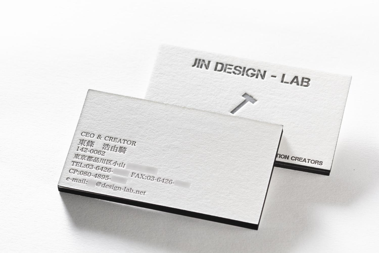 特Aクッション0.8の小口染め(DIC指定)|JIN DESIGN-LAB
